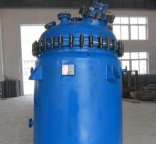 多功能碳鋼反應釜