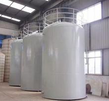 碳鋼立式儲罐