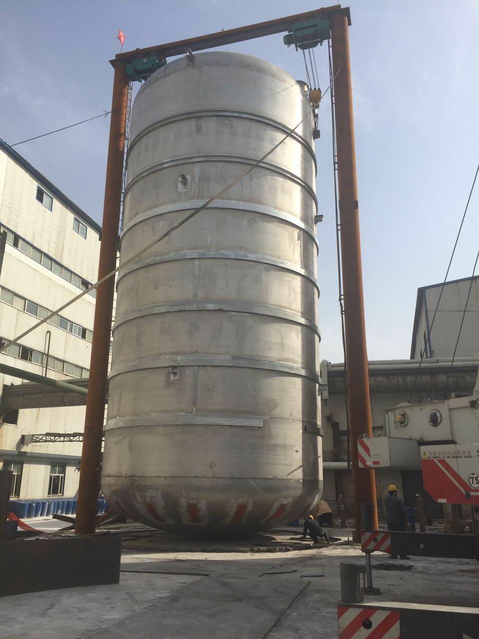 岭南发酵设备—呼伦贝尔东北阜丰生物科技有限公司2